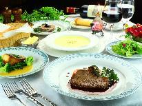 【スタンダード】 草津温泉で唯一、ソムリエが営む温泉宿で料理とワインを楽しむ 《1泊2食》