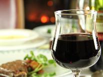 <GoToトラベルキャンペーン割引対象>【秋の特典付】 ソムリエが選ぶ、秋のオススメワイン10%OFF!草津温泉かけ流し、料理とワインの宿