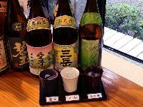 【焼酎の飲み比べ】種類豊富な屋久島の焼酎から3種類えらべます♪