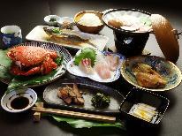 【旬彩の華】-hana-屋久島の食を満喫!おもてなしコース♪特典付きお得な2連泊プラン