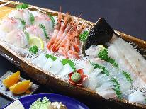 <GoToトラベルキャンペーン割引対象>【HP限定価格】てっさ・てっちり!からの舟盛りでの日本海満喫♪