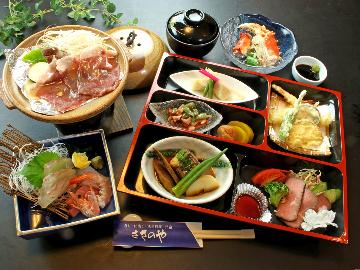 【日帰り夕食】和歌山県民限定半額☆わかやまリフレッシュプラン3rd!☆スタンダード会席