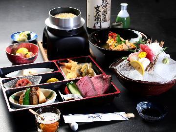 【日帰り夕食】和歌山県民限定☆わかやまリフレッシュプラン3rd!☆スペシャル会席