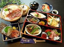 【日帰り夕食】【蘇りの地、わかやま】和歌山県民限定!半額☆さざえのつぼ焼き×新鮮お魚会席!