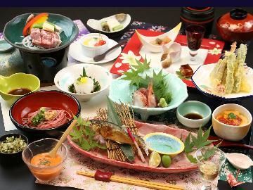 <GoToトラベルキャンペーン割引対象>◇料理長おまかせ美食会席◇ ちょっと贅沢♪郷土料理と美肌の湯を満喫