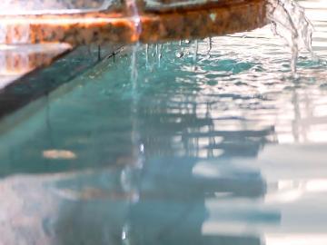 【近隣温泉チケット付◆素泊り】《白樺湖温泉入浴券セットプラン》アメニティ付◆宿の大浴場利用なし。