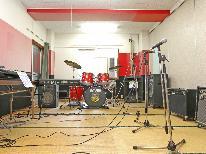 【音楽好き集まれっ!!☆】音楽スタジオ完備・音楽練習の後は新鮮野菜と牛豚鶏の肉を味わうBBQプラン♪【特典付】