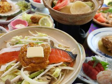 <GoToトラベルキャンペーン割引対象>【四季彩~shikisai~】秋冬の陶板料理■旬の鮭を使ったちゃんちゃん焼き【1泊2食】