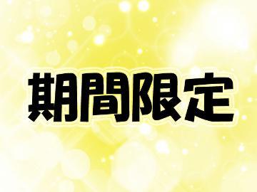 【菊池】夏旅♪ 7月~9月の旅行なら★華やかに季節を彩る自慢の会席料理★