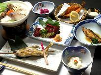 【1泊2食付】那珂川名物の鮎が1尾&馬刺し付でこのお値段?!とちぎの旬の味覚を堪能♪