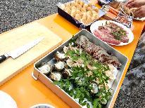 <GoToトラベルキャンペーン割引対象>【BBQ】グループにオススメ★夕食は手ぶらでBBQ!≪1泊2食付き≫