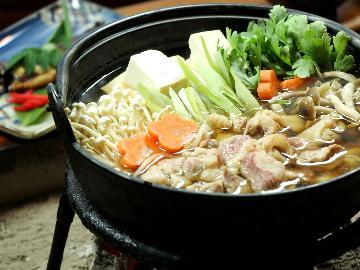 【基本の鍋を味わう2食付】炉端でジビエ鍋を味わう・・・木曽の宿を体験 《囲炉裏鍋》
