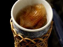 【ヒレ酒特典付】『冬の王様コース 12品』《とらふぐ&伊勢海老&アワビ&タコ》冬海鮮の真髄を味わう