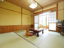 【一泊朝食付】掛け流しの温泉でゆったり♪朝は和食で♪♪