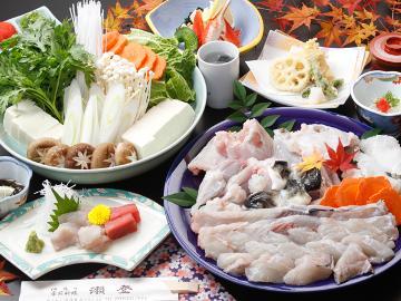 【冬の淡路を頂く】ふぐ鍋&てっさ+新鮮海の幸和定食[1泊2食付]