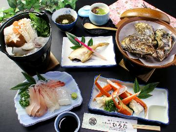 <GoToトラベルキャンペーン割引対象>若狭の旅必見♪日本海の幸を堪能できる一般海鮮日替わり会席プラン