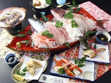 <GoToトラベルキャンペーン割引対象>大満足!ピッチピチの魚介をふんだんに食べつくす( *´艸`)日本海舟盛り海鮮プラン♪