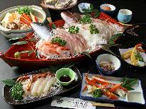 <GoToトラベルキャンペーン割引対象>寒い冬はかにすき鍋がたまんねぇ( *´艸`)でも旨い舟盛りも食べたい欲張りプラン♪