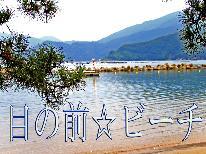 目の前が阿納海岸の美しいビーチ!【特典付】夏休み限定♪海水浴プラン