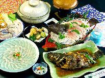 <GoToトラベルキャンペーン割引対象>高級食材を贅沢に超豪華コラボを堪能★冬の味覚若狭とらふぐ&幻の高級魚真羽太を食べつくす