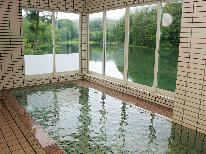 <GoToトラベルキャンペーン割引対象>【朝食付】天然温泉の五色沼展望風呂で大自然を満喫♪月山を楽しもう★平日限定