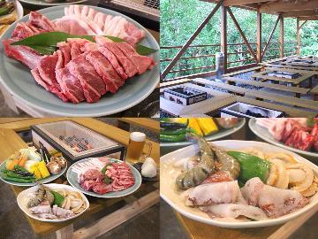 【神鍋高原満喫BBQプラン】大自然の中で食べるBBQは格別〔黒毛和牛&新鮮海鮮&高原野菜〕