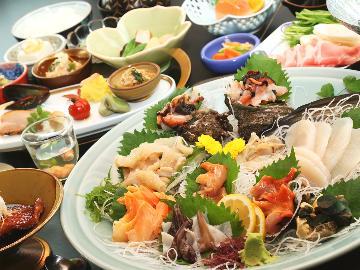 <GoToトラベルキャンペーン割引対象>【活貝づくし】オススメ★魚貝を食べ尽くす!箱根連山の山並みを眺め過ごす-2食付-