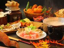 【当館人気】メイン料理は★上州もち豚★柔らかく旨みたっぷりのブランド豚を味わおう[1泊2食付]