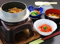 【ビジネス/1泊2食付】ご馳走は炊き立て釜飯とオリジナル小鉢のシンプル定食