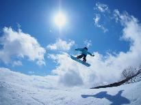 【手ぶらでスキー&スノボ】スノーパーク尾瀬戸倉のゲレンデまで徒歩10分♪[1泊2食付]