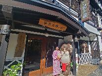 <GoToトラベルキャンペーン割引対象>【女子旅♪】憧れの銀山温泉で大和撫子♪特典付♪