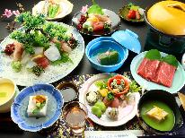 【グレードアップ】甑島の海の幸を、もっと。特別料理コース☆