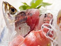 <GoToトラベルキャンペーン割引対象>【活魚鍋プラン】冬季限定★由良の獲れたて新鮮な活魚をお腹一杯に♪〔1泊2食付〕