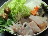 【活魚鍋プラン】冬季限定★由良の獲れたて新鮮な活魚をお腹一杯に♪〔1泊2食付〕