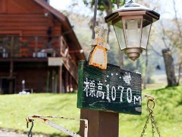 【正規料金☆素泊まり】朝はゆっくりのんびりしたい方にオススメ♪観光拠点にもオススメ♪貸切家族風呂あり