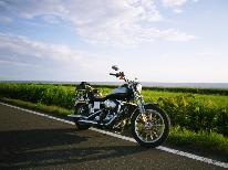 【ライダー歓迎】バイクも安心♪屋根付き駐車場あります!ツーリングプラン【1泊2食】