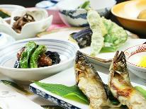 【須賀屋の人気NO.1!】自家栽培の新鮮な食材で作る懐かしの味♪1泊2食【県民割対象】