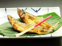 【鮎御膳】清らかな川で育った南会津の天然鮎を塩焼き&唐揚げで贅沢に満喫♪<GoToトラベルキャンペーン割引対象>