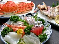 *水仙*-suisen-海のごちそう♪旦那と女将がその日のオススメ食材から決めるお品書き【特典付】