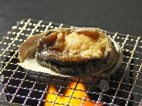 踊るアワビ+お任せ会席! ☆日本海の幸を楽しむ贅沢プラン☆