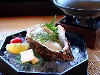 丹後岩牡蠣+お任せ会席! ☆夏の旬を味わう期間限定プラン☆