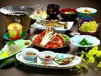 <GoToトラベルキャンペーン割引対象>【お部屋食】夕食・朝食ともお部屋でOK♪温泉と料理を味わうおこもりプラン★