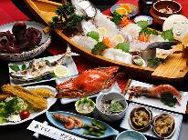 HP特別価格☆【定番人気】魚介好きなら俺んとこ来い!すずらん流おもてなしプラン[1泊2食付]