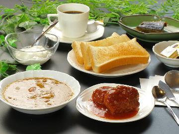 1日の活力は朝食から!和か洋のどちらかをチョイス♪【1泊朝食】