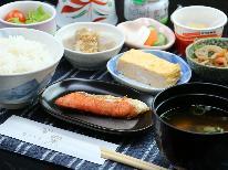 いばらき県民応援割 対象プラン☆人気の和朝食で一日の活力を!【1泊朝食】