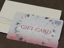 ☆【朝食付】1,000円QUOカード付き♪ビジネスマンやビジネスウーマンにお得なプランはこちら!