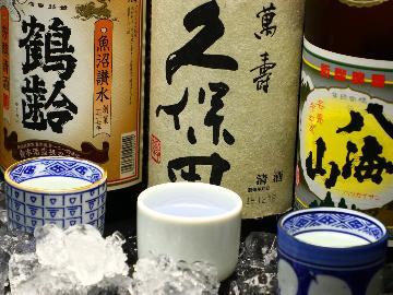 <GoToトラベルキャンペーン割引対象>『鶴齢』『久保田・萬寿』『八海山』の3種をお得に♪飲み比べ!