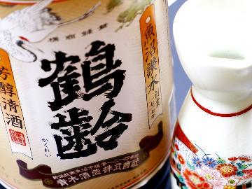 【人気の地酒『鶴齢』セットプラン】当館イチ押しの日本酒「鶴齢」一合付!高野屋御膳《1泊2食付》