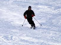 【ナイター券付】日本夜景遺産を眺めながら、スキー・スノーボードを楽しもう♪~朝食付~