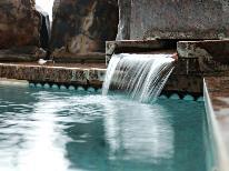 〈あさっぴー割対象〉【天然温泉・岩風呂付】昭和の雰囲気漂う温泉宿で大人旅♪